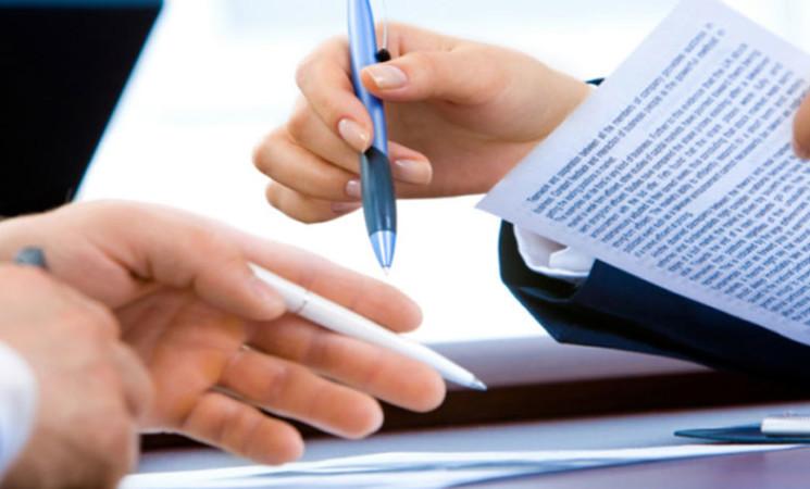 La Certificazione dei CCNL